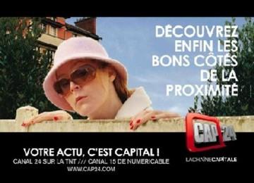 Cap24pub